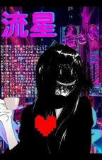 Yandere! Deltarune And Undertale OneShots (Request Closed) by galaxywolfyhana