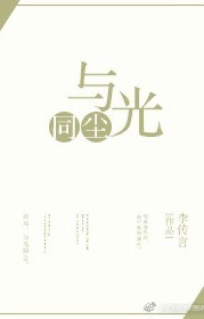 DỮ QUANG ĐỒNG TRẦN -  Lý Truyền Ngôn by Docvanglai2928