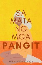 Sa mata ng mga Panget (Completed) by MsFrvrhope
