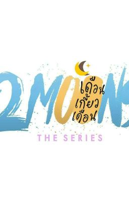 2 Moons (The Missing chapter & Special chapter)