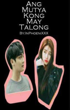 Ang Mutya Kong May Talong. by InPhoeniXXX