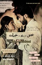 Ishq-e-khairaat  by Alia_imagines