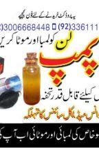 PENIS ENLARGEMENT PUMP IN PAKISTAN,PakistaN   03006668448 - HAndsOme Up PUMP by SaraKhan184