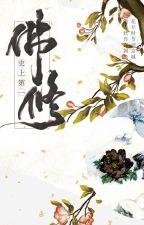 Sử thượng đệ nhất Phật tu - Thanh Khâu Thiên Dạ by DongThien