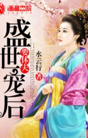 Beloved Empress by SilverAngel907