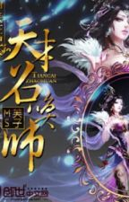 Miracle Doctor, Wild Empress: Genius Summoner by 7protecjk