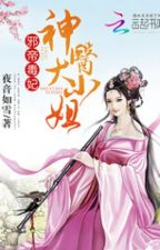 Evil Emperor's Poisonous Consort: Divine Doctor Young Miss by TsagintaRu