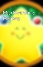 Mga Kwentong Malibog by Ackim07