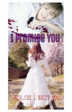I PROMISE YOU ( YOON JISUNG ) by Kim_EunRa98