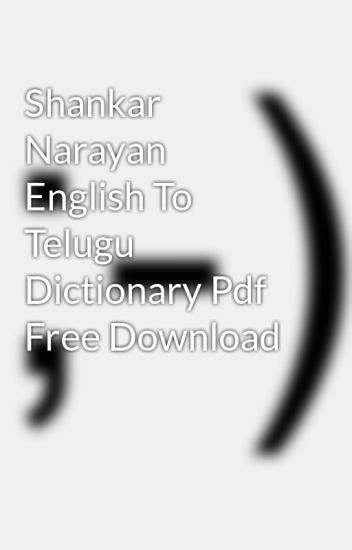 English to-telugu-dictionary pdf.