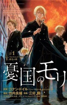 Đọc truyện YUKOKU NO MORIARTY