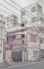 ride. - park woojin by jihooncity