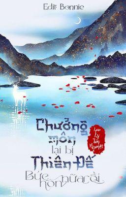 Đọc truyện [ĐM - Edit][Hoàn] Chưởng môn lại bị Thiên Đế bức hôn nữa rồi - Lưu Li Túy Nguyệt