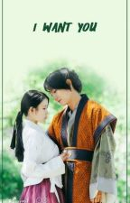 Different World ( Scarlet Heart Ryeo) by annaborres