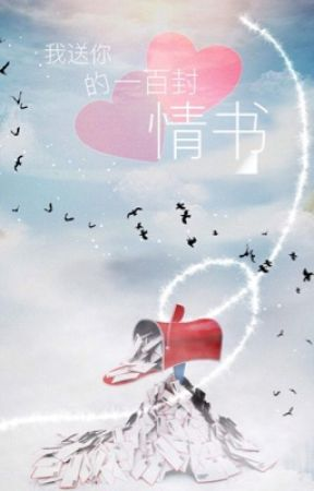 我送你的一百封情书 by xiaoxueguai