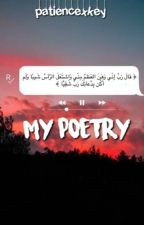 My Poetry  by patiencexkey