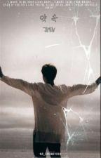 ✔약속 (Promise) | 박 지민✅ by mr_kriswuyifan