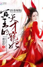 The King of Hell's Genius Pampered Wife(1-510, missing chapters: 94-193) by kabita_rai