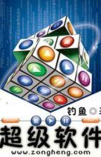 Siêu cấp phần mềm máy tính FULL by chien0101
