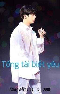 |Kim Seok Jin x You| - Tổng tài biết yêu [H] 18+