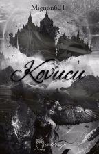 Kovucu ✩  by Mignon621