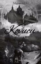 Kovucu ✩ by Mignnn