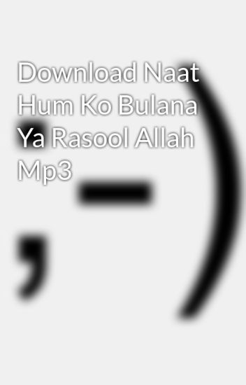 Ya rasool allah naat mp3 download