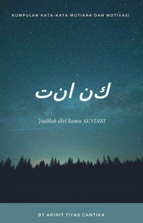 Kata Kata Semangat Membaca Al Quran Cikimm Com