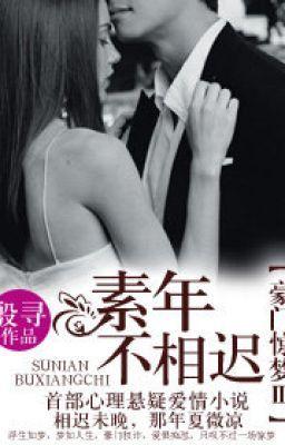 Hào Môn Kinh Mộng III: Đừng để lỡ nhau (convert)