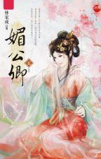 Mei Gongqing - The Bewitching Courtier by OtakuNyaScan