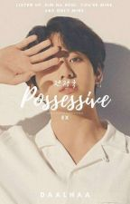 Possessive Ex 전정국√ by Daalhaa