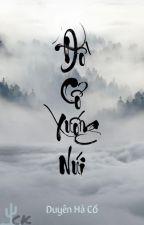 [36] Đồ Cổ Xuống Núi - Duyên Hà Cố by caokhin
