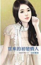 Chân ái hệ liệt - Hà Vũ by biasmin