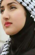 زوجة صديقي  by AmjadAlqaisi