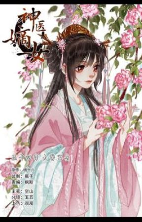 Shen Yi Di Nu Divine Doctor: Daughter of the First Wife [Book 3] by SerenitySaki