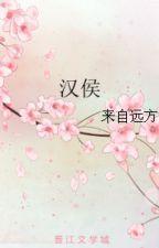 Hán hầu by diemmatcaccv