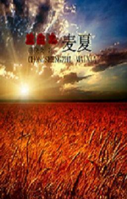 Đọc truyện Trọng sinh chi Mạch Hạ
