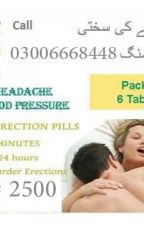 "Cialis 25mg In Pakistan ""03006668448 ""Get in Lahore,Islamabad,Karachi by KomalKomal465"