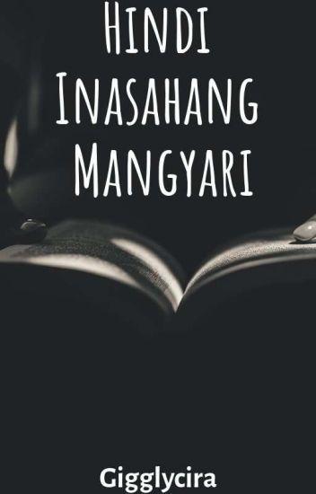 Hindi Inasahang Mangyari