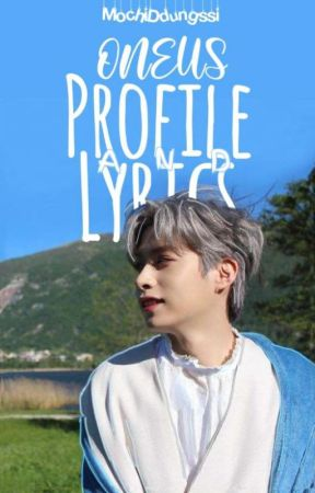 Oneus profile