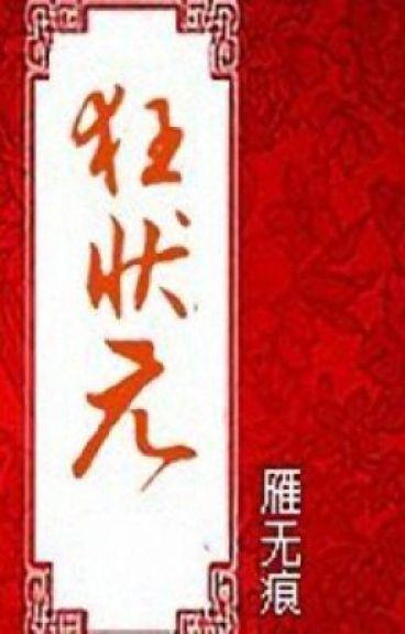 Cuồng Trạng Nguyên (TÀI NỮ, nữ phẫn nam trang KINH ĐIỂN, ĐỀ CỬ)