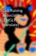 Cub Raising Association [ENGLISH translate] by neko-cake