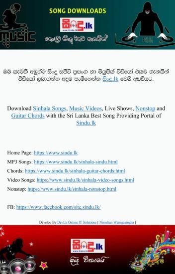 Sindu lk - Download Your Favorite Songs Mp3 Video Songs