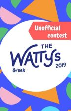 The Wattys 2019 (Unofficial Greek Contest) by i_seira_mou_tora