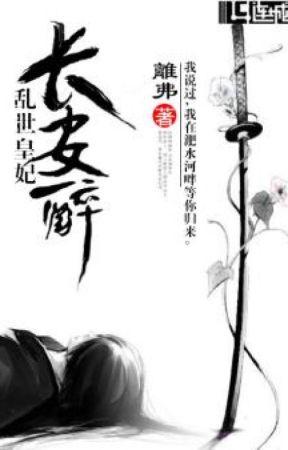 dolor de ingle xuan hong caliente