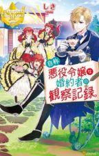 [Truyện tranh] Nhật kí theo dõi vị hôn thê tự nhận mình là nữ phụ phản diện by Dandenliony