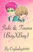 Saiki & Touma (BoyXBoy) by Crybaby2050
