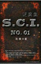 S.C.I (Tradução Pt-Br) by harootee
