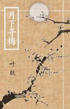 Nguyệt hạ tầm mai - Diệp Nhuyễn by chucongconvert