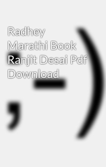 Radhey By Ranjit Desai Pdf